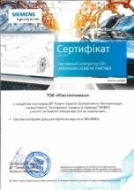 Certificate Siemens